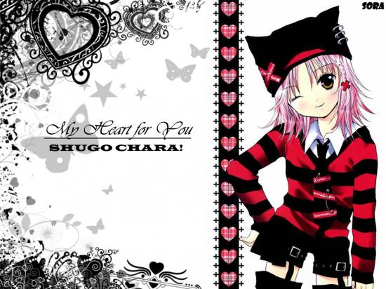 wallpaper shugo chara 19