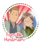 famille-amu.png