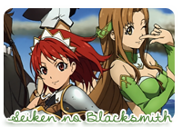 seiken-no-blacksmith