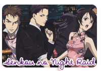 senkou-no-night-raid